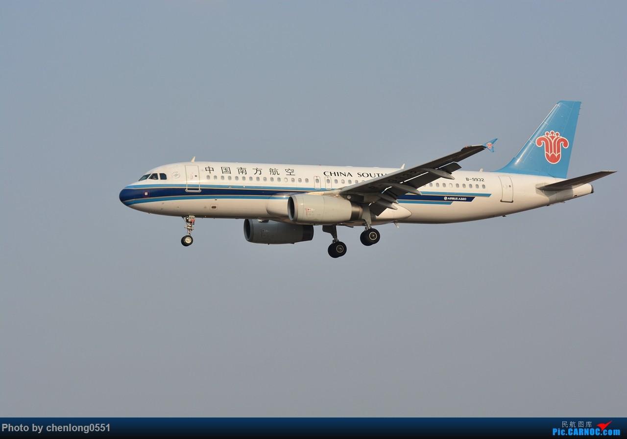 Re:[原创]【合肥飞友会·霸都打机队】迟到的年会作业 AIRBUS A320-200 B-9932 中国合肥新桥国际机场