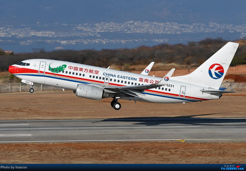 [原创]【周末拍飞机】贴几张刚拍到的飞机 BOEING 737-700 B-5231 中国大理机场