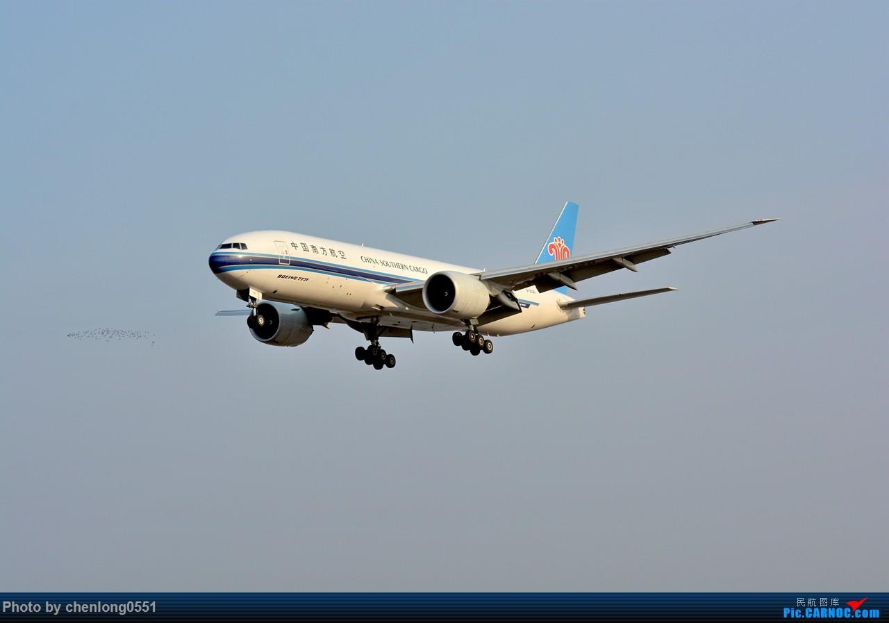 Re:[原创]【合肥飞友会·霸都打机队】迟到的年会作业 BOEING 777-200 B-2028 中国合肥新桥国际机场