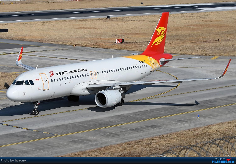 Re:【周末拍飞机】贴几张刚拍到的飞机 AIRBUS A320-200 B-8072 中国丽江三义机场