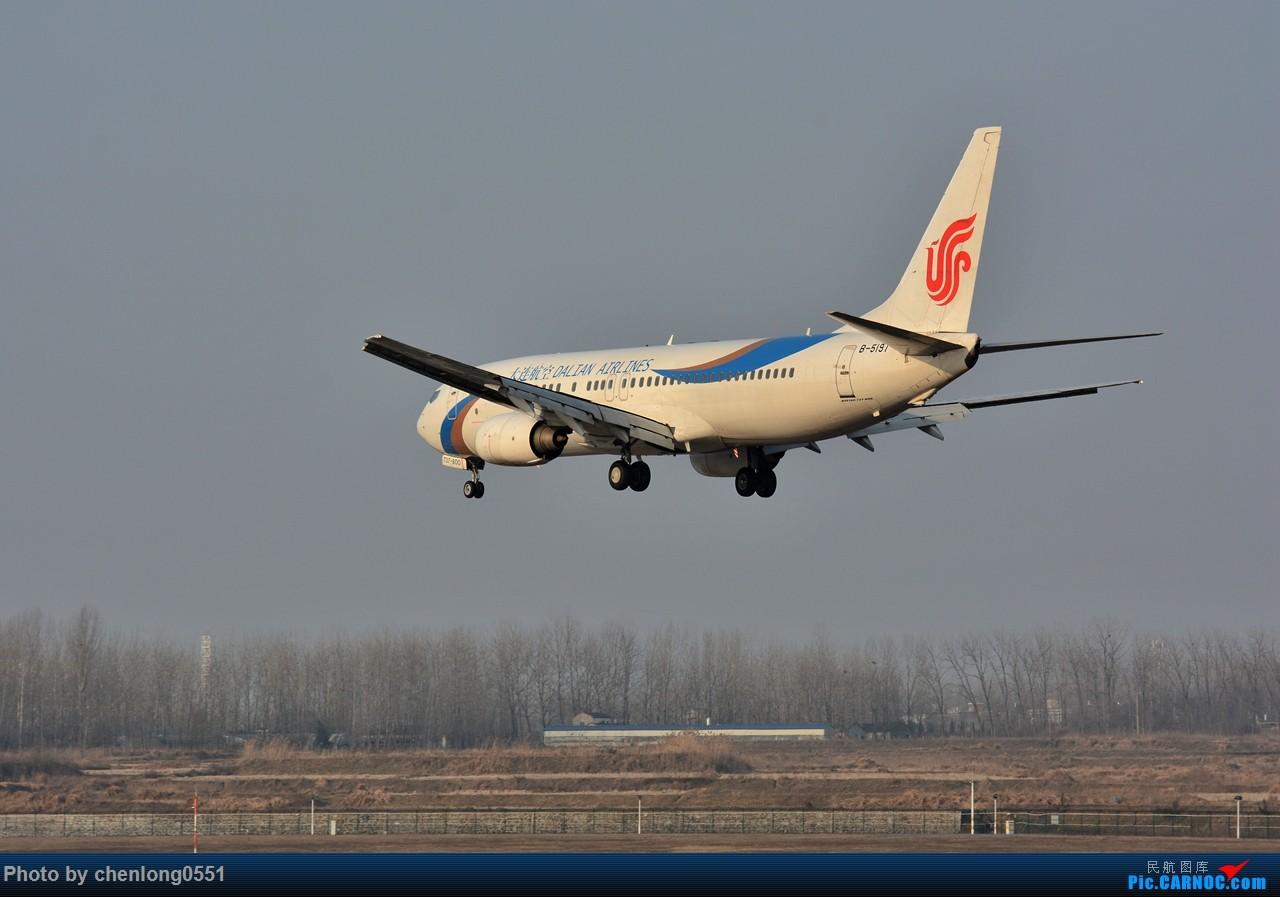 Re:[原创]【合肥飞友会·霸都打机队】迟到的年会作业 BOEING 737-800 B-5197 中国合肥新桥国际机场