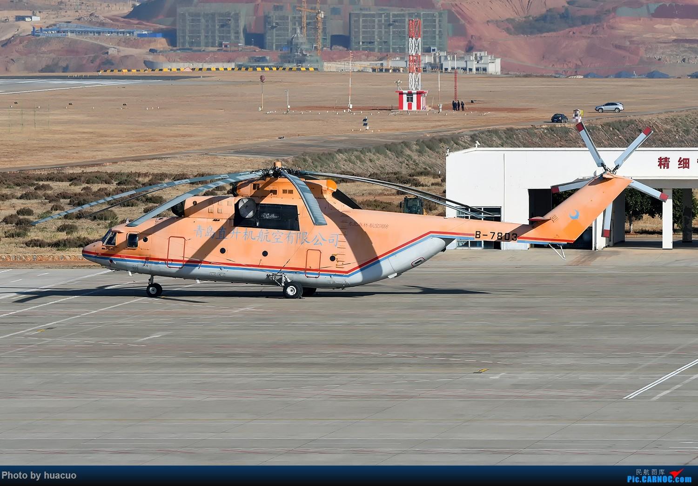 Re:[原创]【周末拍飞机】贴几张刚拍到的飞机 MI 26TC B-7803 中国大理机场