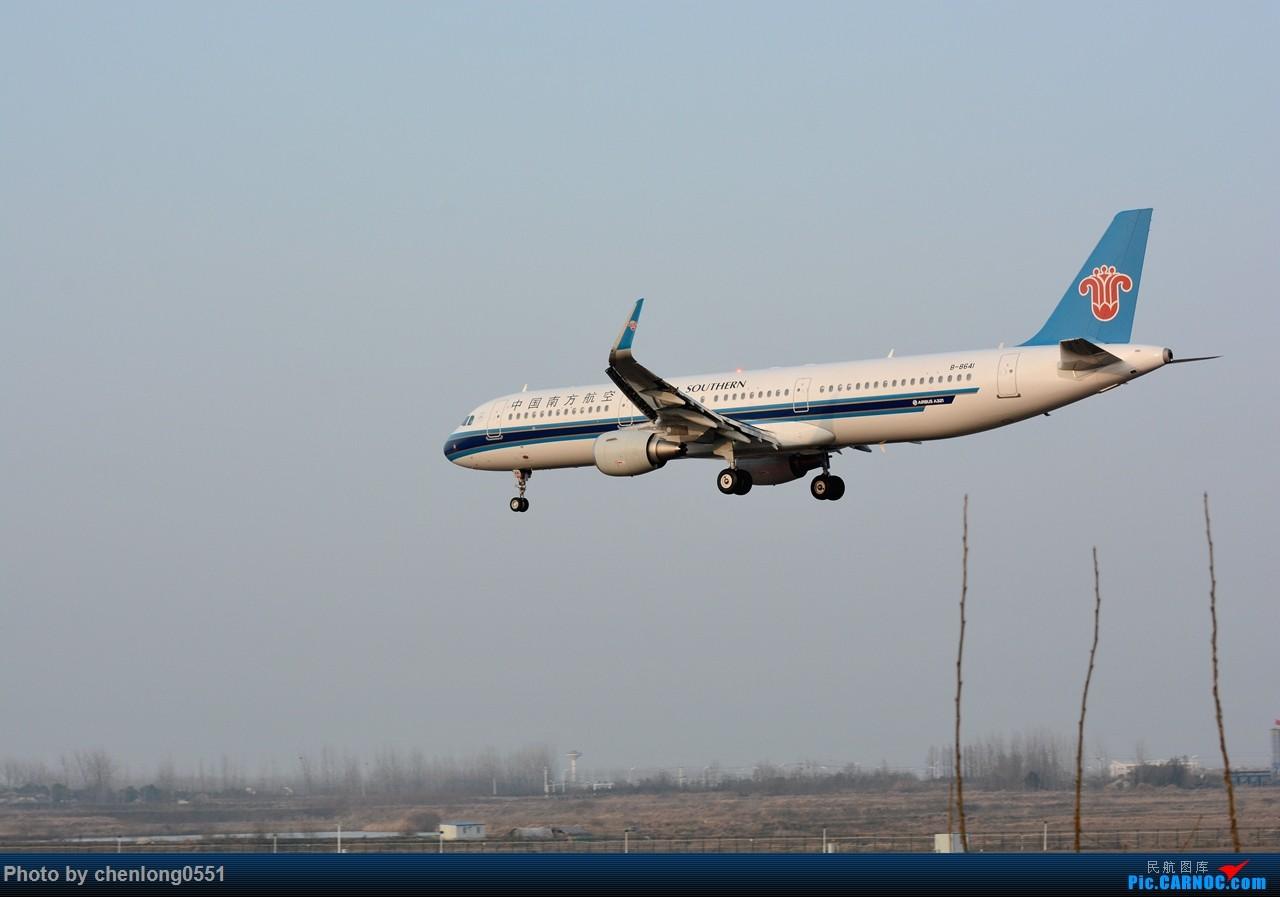 Re:[原创]【合肥飞友会·霸都打机队】迟到的年会作业 AIRBUS A321-200 B-8641 中国合肥新桥国际机场