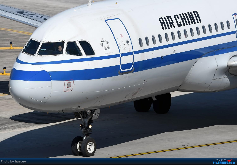 Re:[原创]【周末拍飞机】贴几张刚拍到的飞机 AIRBUS A320-200 B-6731 中国丽江三义机场