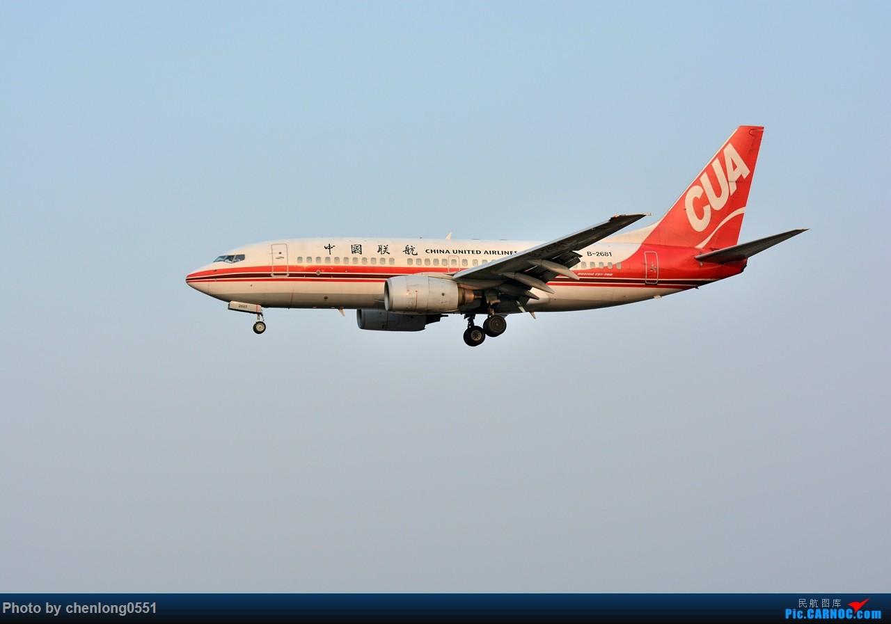 Re:[原创]【合肥飞友会·霸都打机队】迟到的年会作业 BOEING 737-700 B-2681 中国合肥新桥国际机场