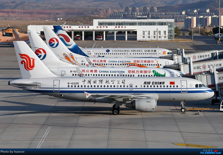 Re:[原创]【周末拍飞机】贴几张刚拍到的飞机 AIRBUS A319-100 B-6225 中国大理机场