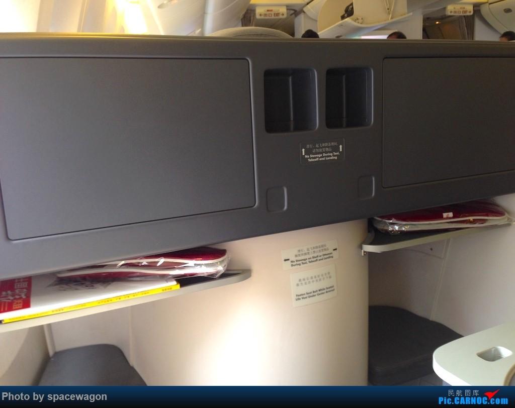 Re:[原创]{瓦罐出品} 那些年飞过的京沪线P舱 BOEING 777-200