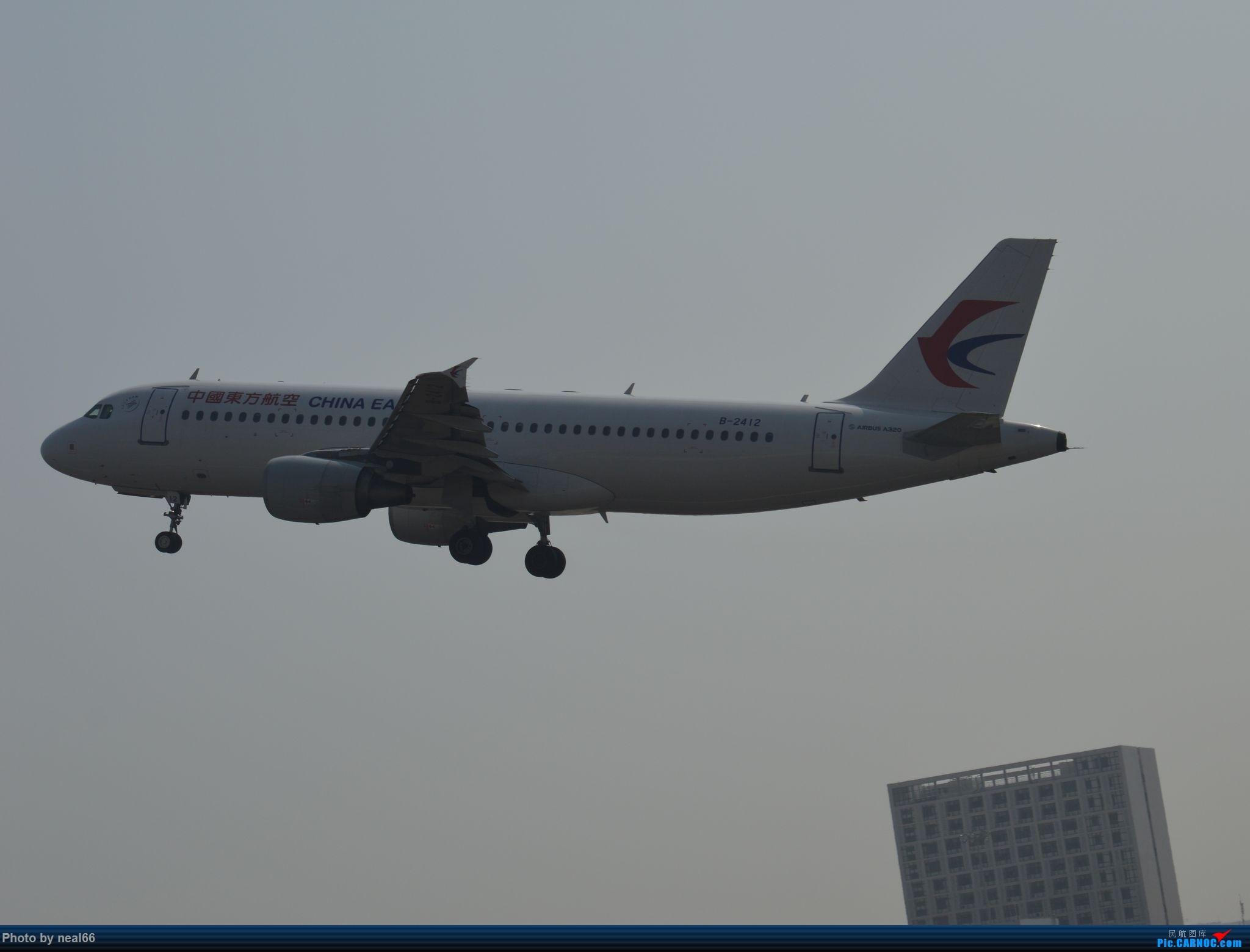 [原创]厦门机场拍机 AIRBUS A320-200 B-2412 中国厦门高崎国际机场
