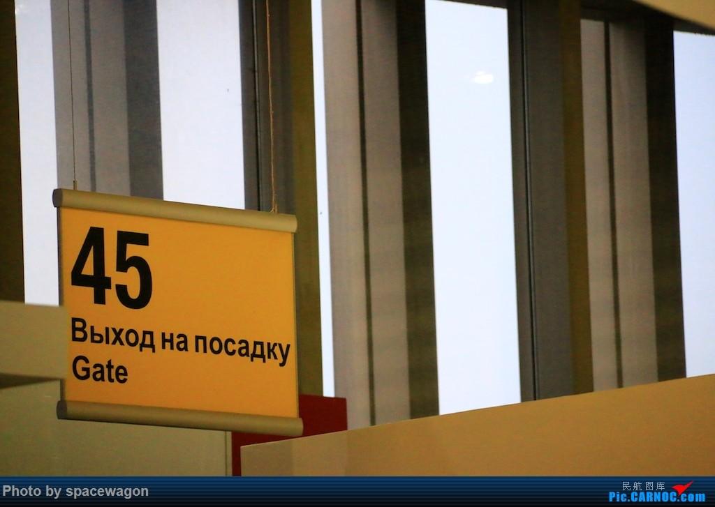 [原创]{瓦罐出品} 为我大俄航正名:14年俄航北京莫斯科罗马往返加瑞士少女峰登山铁路和法国勃艮第酒庄之路    俄罗斯谢诺梅杰沃机场