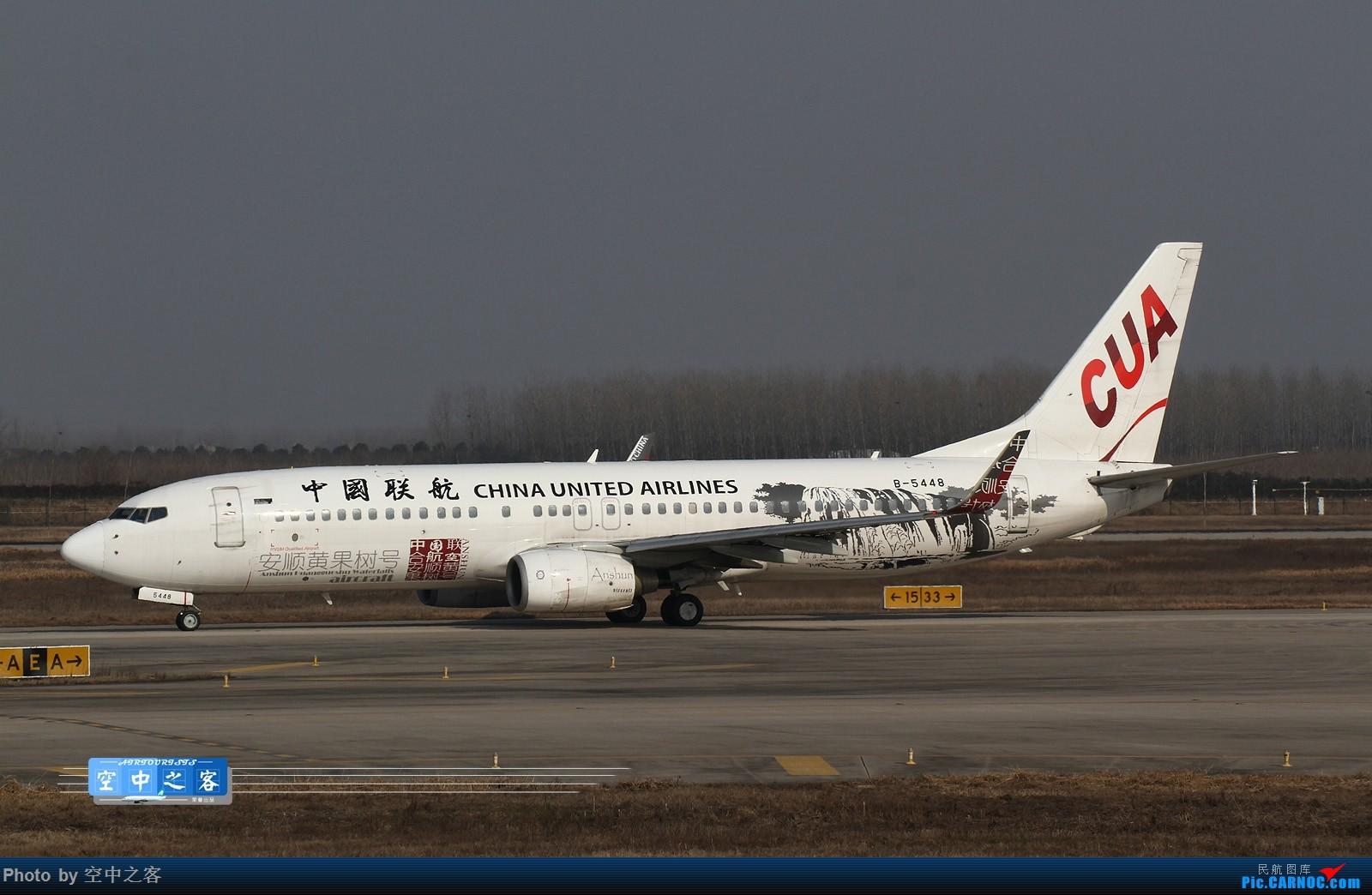 [原创][合肥飞友会·霸都打机队]有百机 有白机 有花机 ...续集 BOEING 737-800 B-5448 合肥新桥国际机场