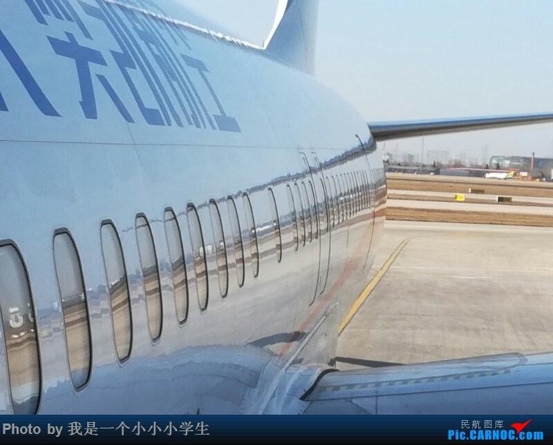 Re:[原创]天津-澳门-珠海-天津五日游[上] BOEING 737-900ER B-1521 中国天津滨海国际机场