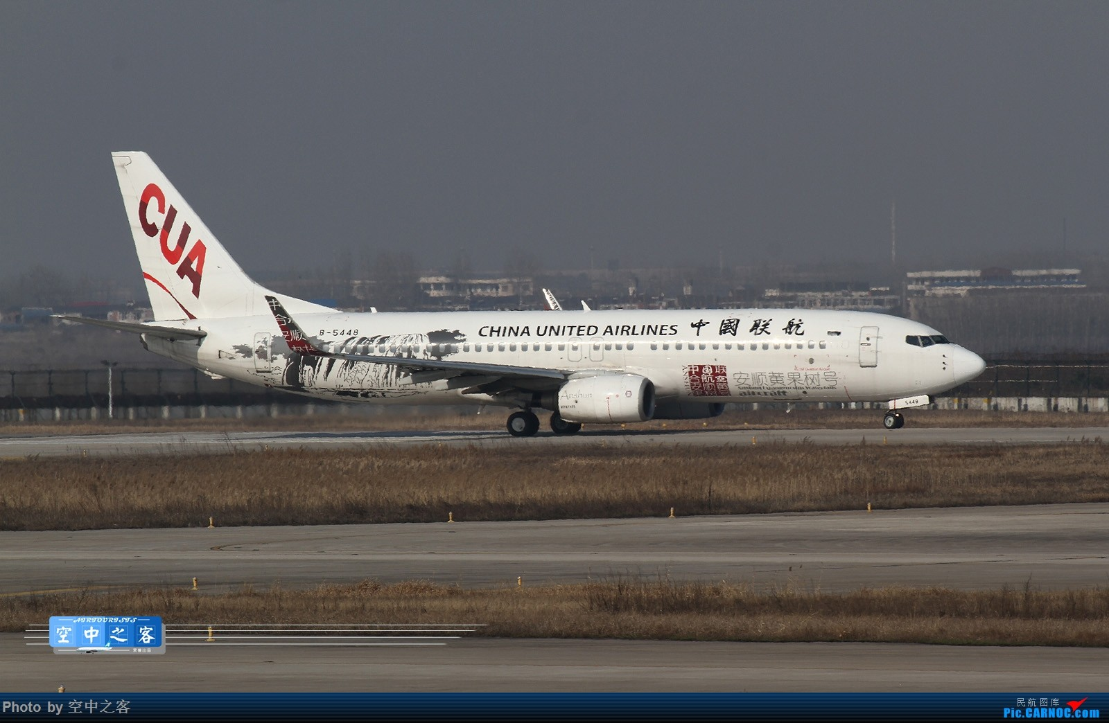 Re:[原创][合肥飞友会·霸都打机队]有百机 有白机 有花机 ...续集 BOEING 737-800 B-5448 合肥新桥国际机场