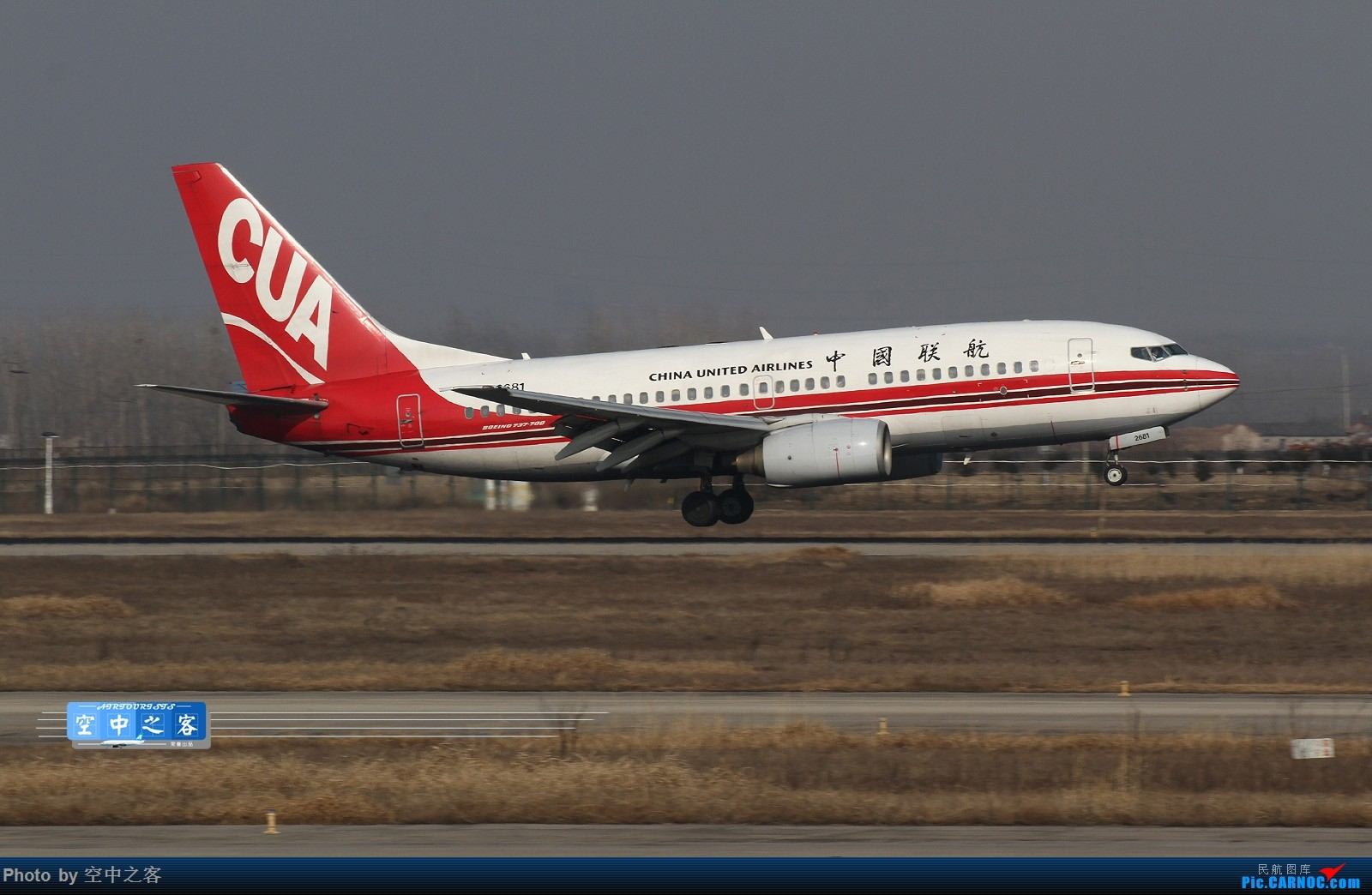 Re:[原创][合肥飞友会·霸都打机队]有百机 有白机 有花机 ...续集 BOEING 737-700 B-2681 合肥新桥国际机场