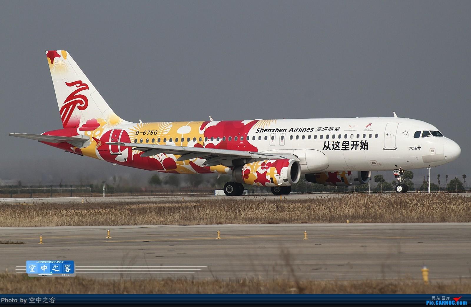 Re:[原创][合肥飞友会·霸都打机队]有百机 有白机 有花机 ...续集 AIRBUS A320-200 B-6750 合肥新桥国际机场