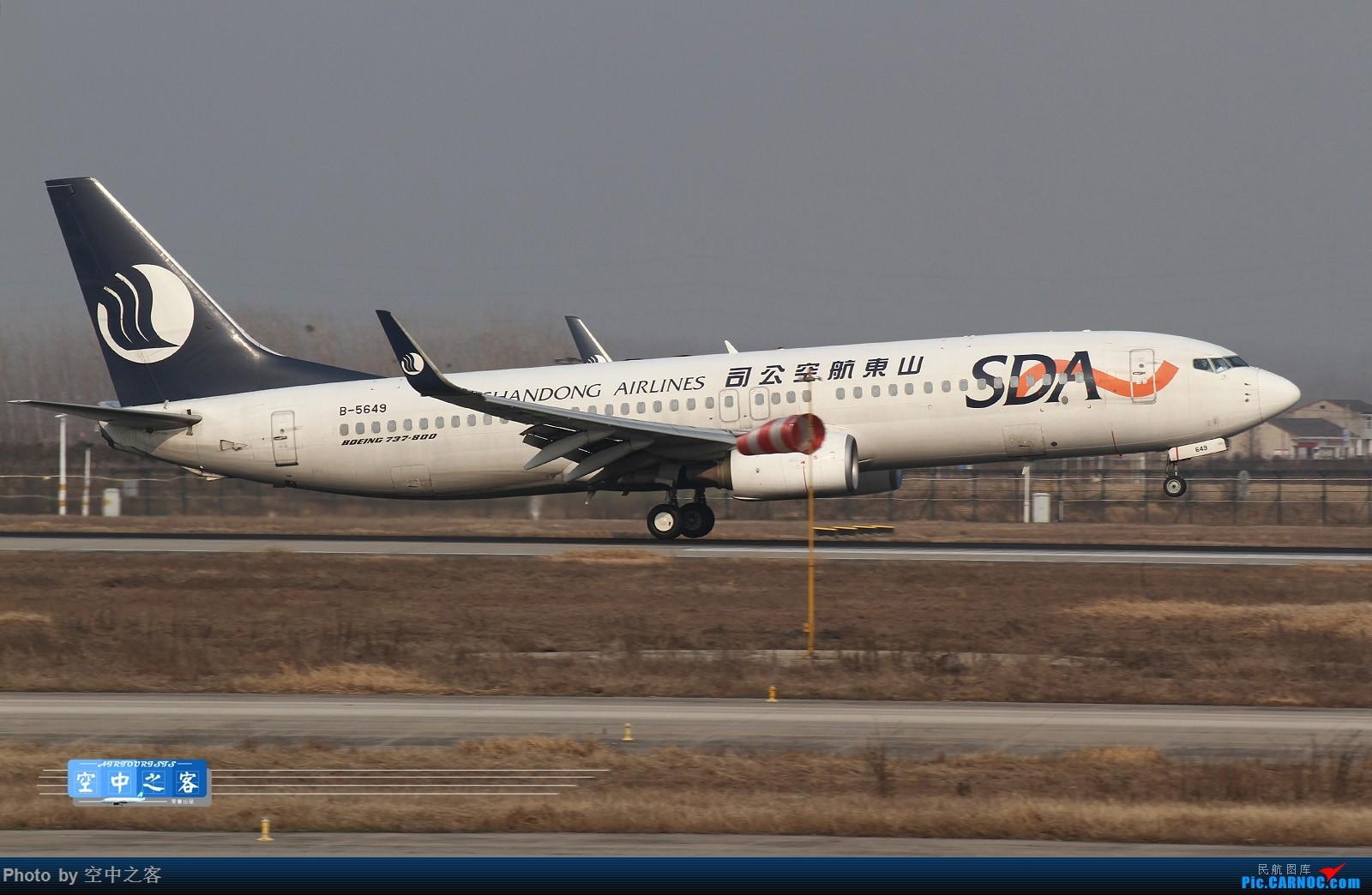 Re:[原创][合肥飞友会·霸都打机队]有百机 有白机 有花机 ...续集 BOEING 737-800 B-5649 合肥新桥国际机场