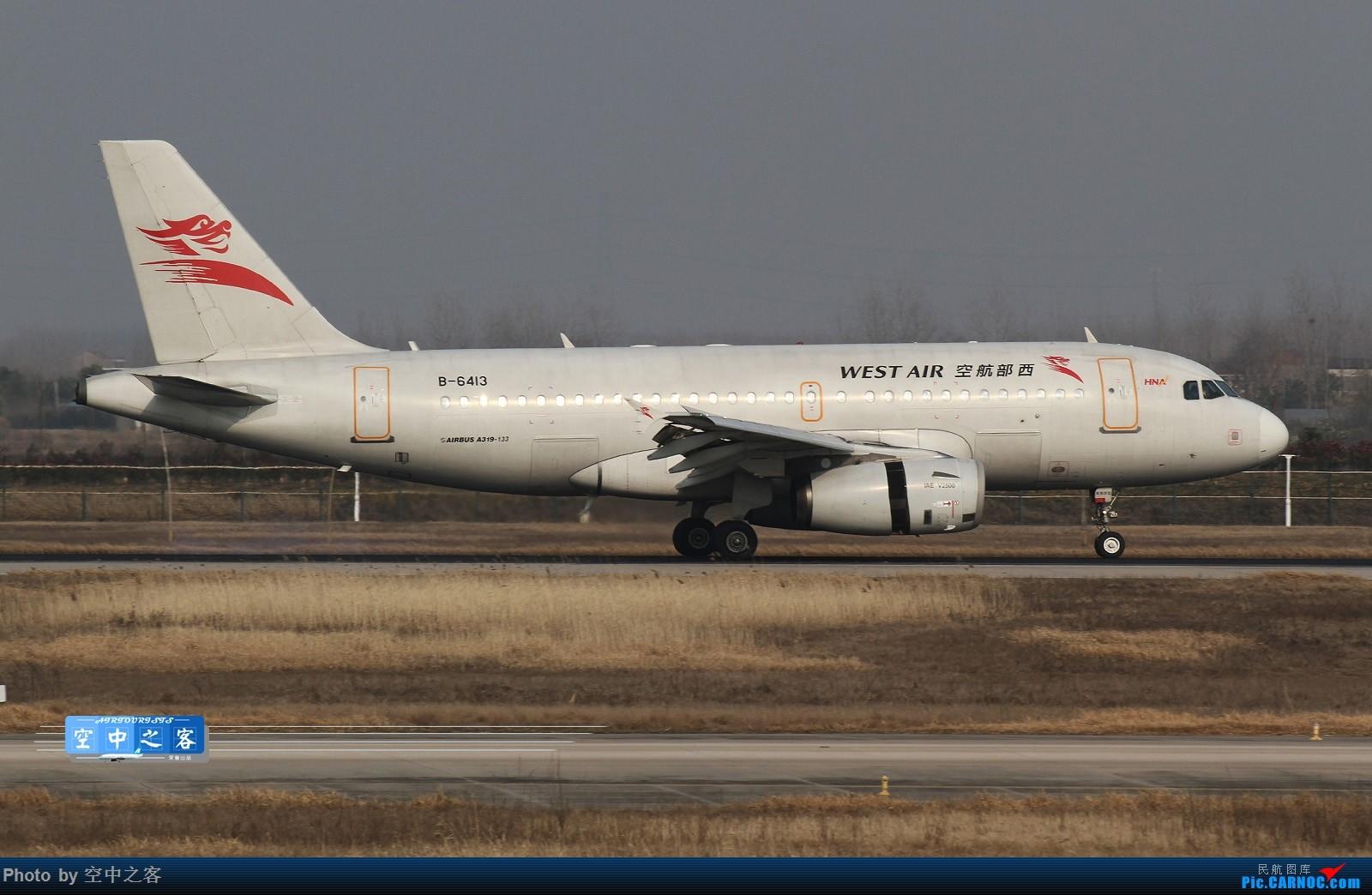 Re:[原创][合肥飞友会·霸都打机队]有百机 有白机 有花机 ...续集 AIRBUS A319-100 B-6413 合肥新桥国际机场