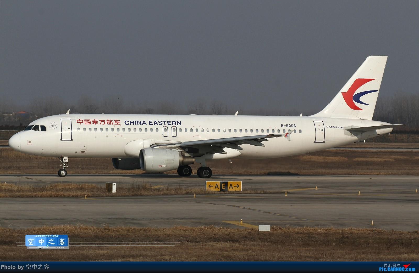 Re:[原创][合肥飞友会·霸都打机队]有百机 有白机 有花机 ...续集 AIRBUS A320-200 B-6006 合肥新桥国际机场