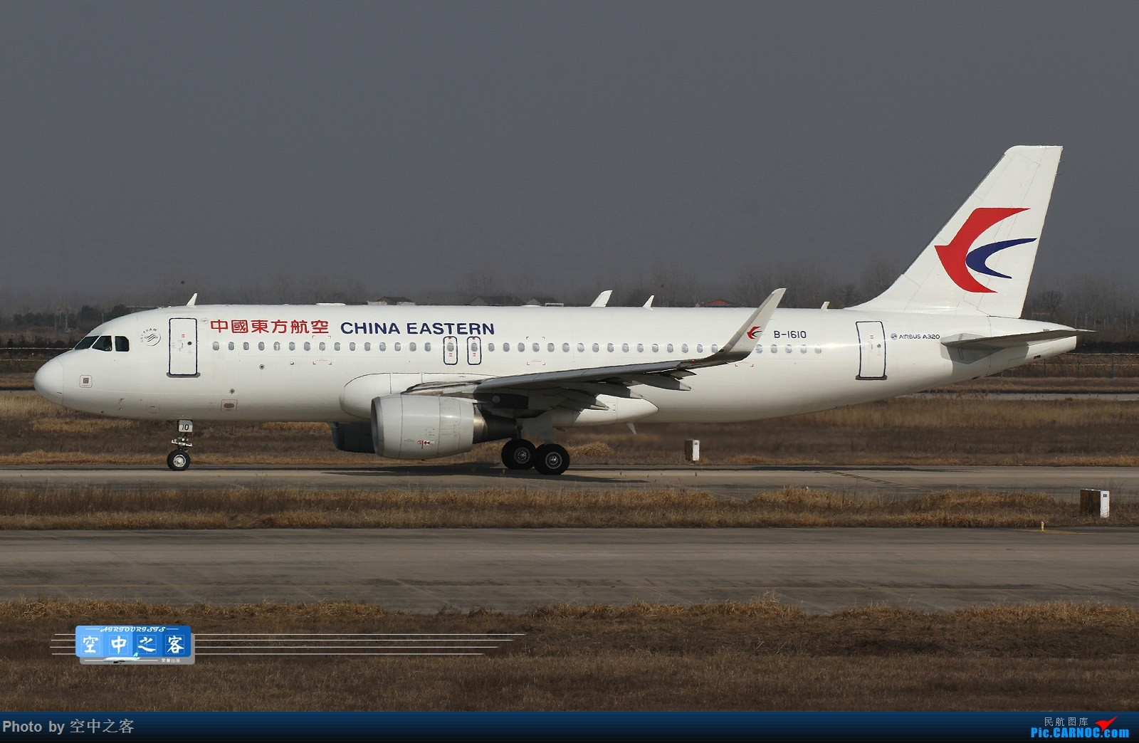 Re:[原创][合肥飞友会·霸都打机队]有百机 有白机 有花机 ...续集 AIRBUS A320-200 B-1610 合肥新桥国际机场