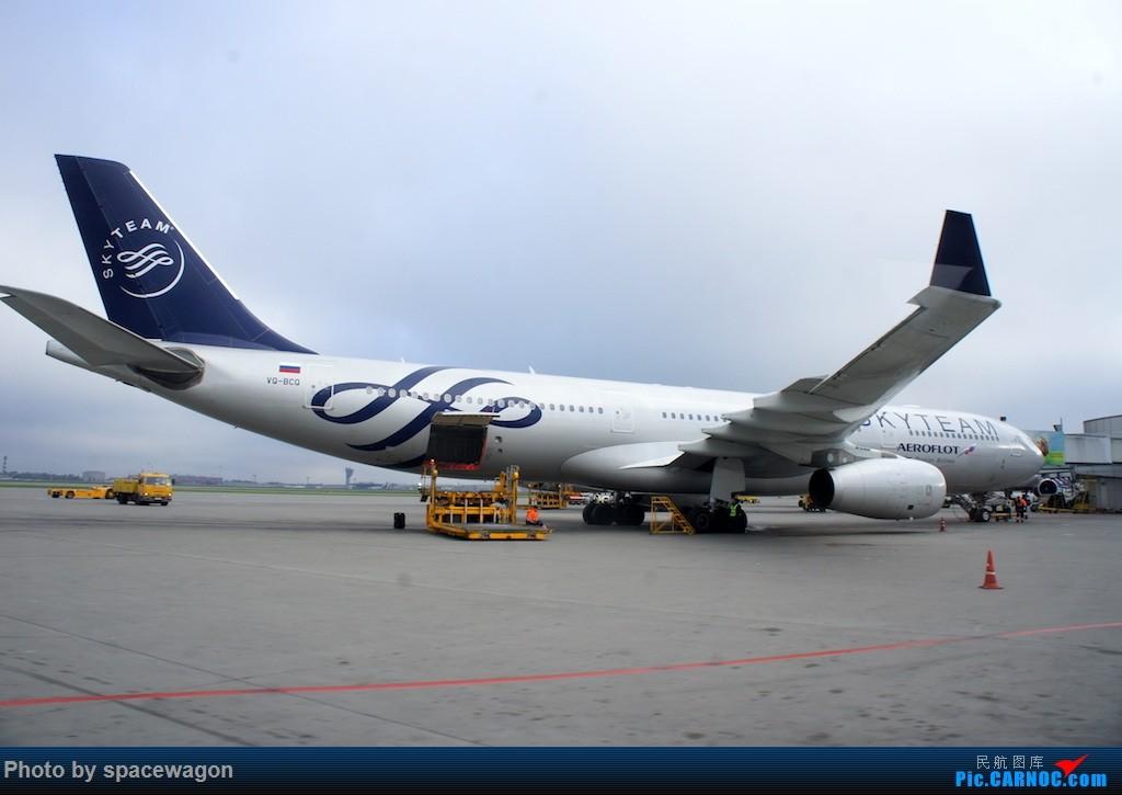 Re:[原创]{瓦罐出品} 为我大俄航正名:14年俄航北京莫斯科罗马往返加瑞士少女峰登山铁路和法国勃艮第酒庄之路 AIRBUS A330-300 VQ-BCQ SVO