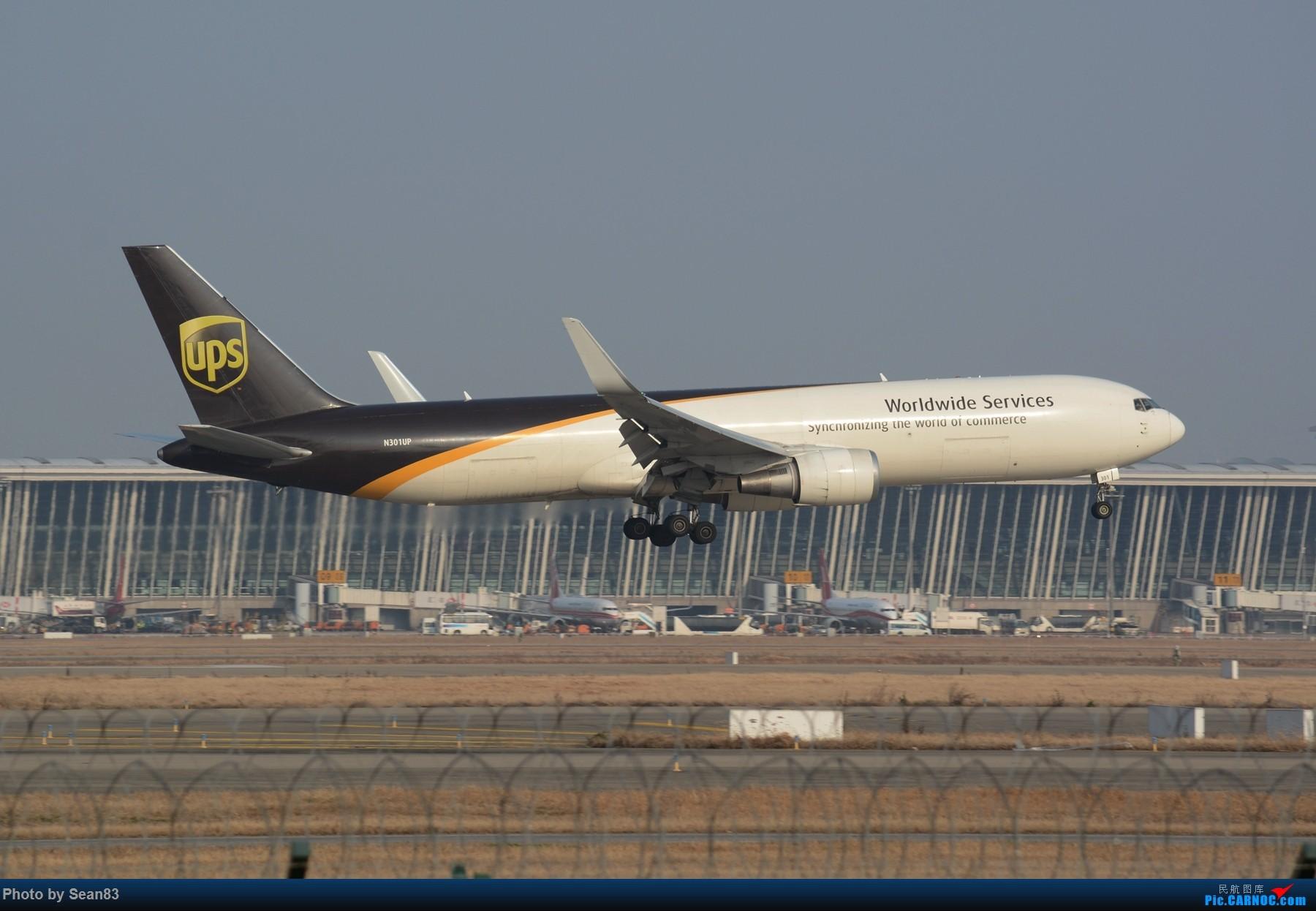 Re:[原创](浦东)加航新涂装以及一些常规货 BOEING 767 N301UP 上海浦东国际机场