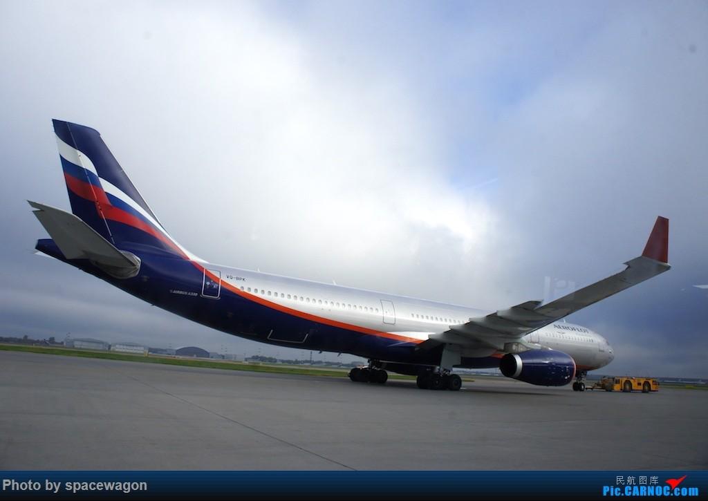 Re:[原创]{瓦罐出品} 为我大俄航正名:14年俄航北京莫斯科罗马往返加瑞士少女峰登山铁路和法国勃艮第酒庄之路 AIRBUS A330-300 VQ-BPK SVO
