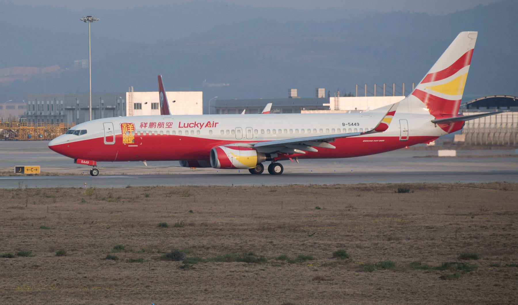 Re:[原创]长水拍机 BOEING 737-800 B-5449 长水机场