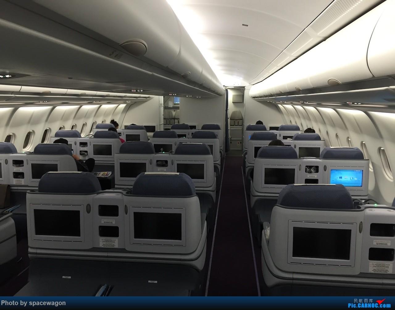 Re:[原创]{瓦罐出品} 那些年飞过的京沪线P舱 AIRBUS A330-300
