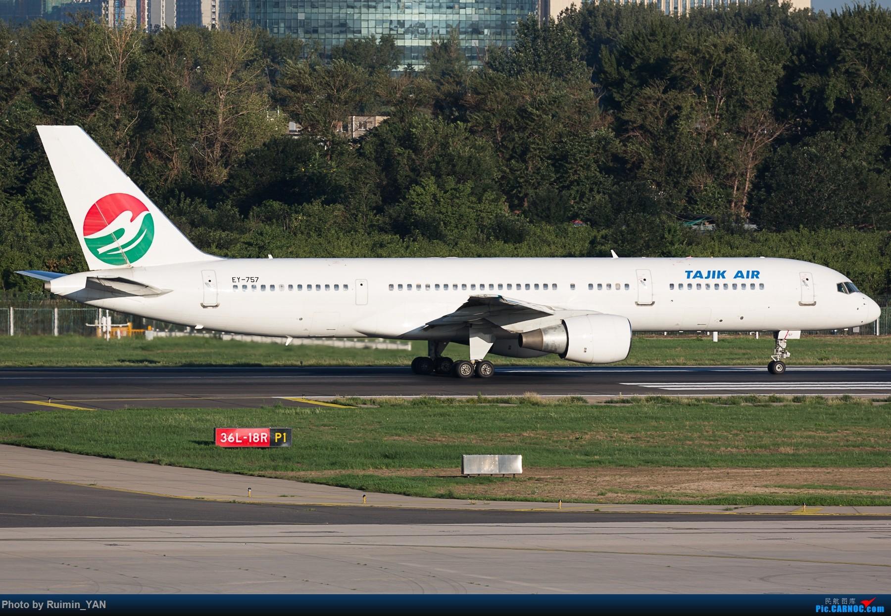 Re:【PEK】塔吉克航空(7J,Tajik Air) EY-757 B752
