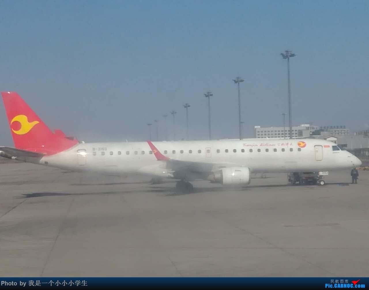Re:[原创]天津-澳门-珠海-天津五日游[上] EMBRAER E-190 B-3153 中国天津滨海国际机场