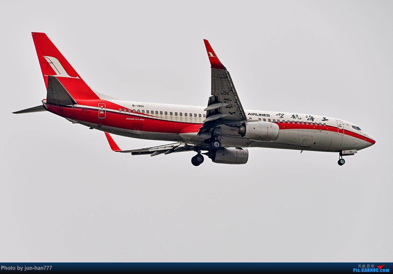 Re:[原创]灰蒙蒙的飞机 BOEING 737-800 B-1901