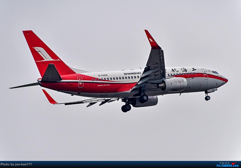 Re:[原创]灰蒙蒙的飞机 BOEING 737-700 B-5269