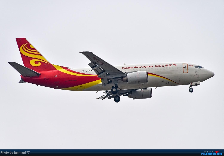 Re:[原创]灰蒙蒙的飞机 BOEING 737-300 B-2115