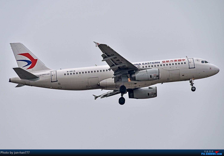 Re:[原创]灰蒙蒙的飞机 AIRBUS A320-200 B-6616