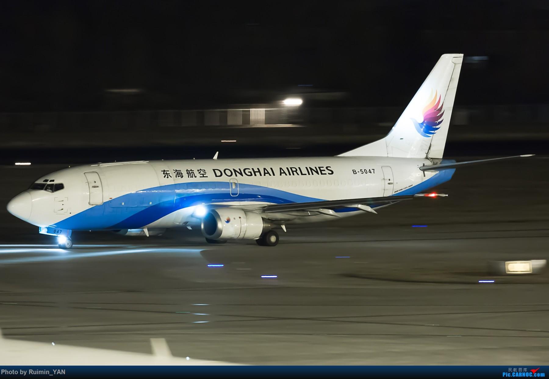 【PEK】【夜景】【卡狗】东海航空(DZ) B-5047 B733