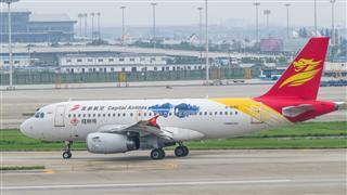 Re:【杭州飞友会】送上一组杭州萧山机场的A320 祝贺其首飞30年