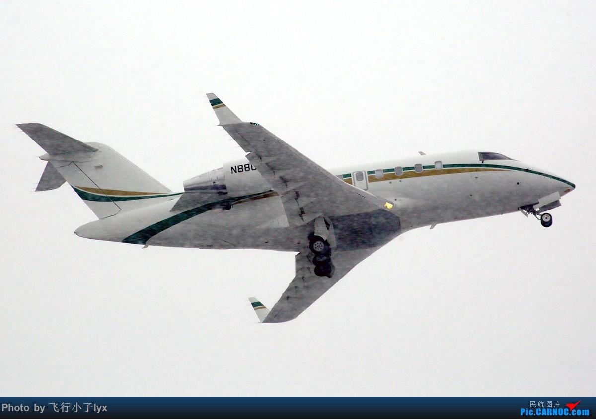 Re:[原创]春雪贵如牛 BOMBARDIER CL604 N880HK 中国北京首都国际机场