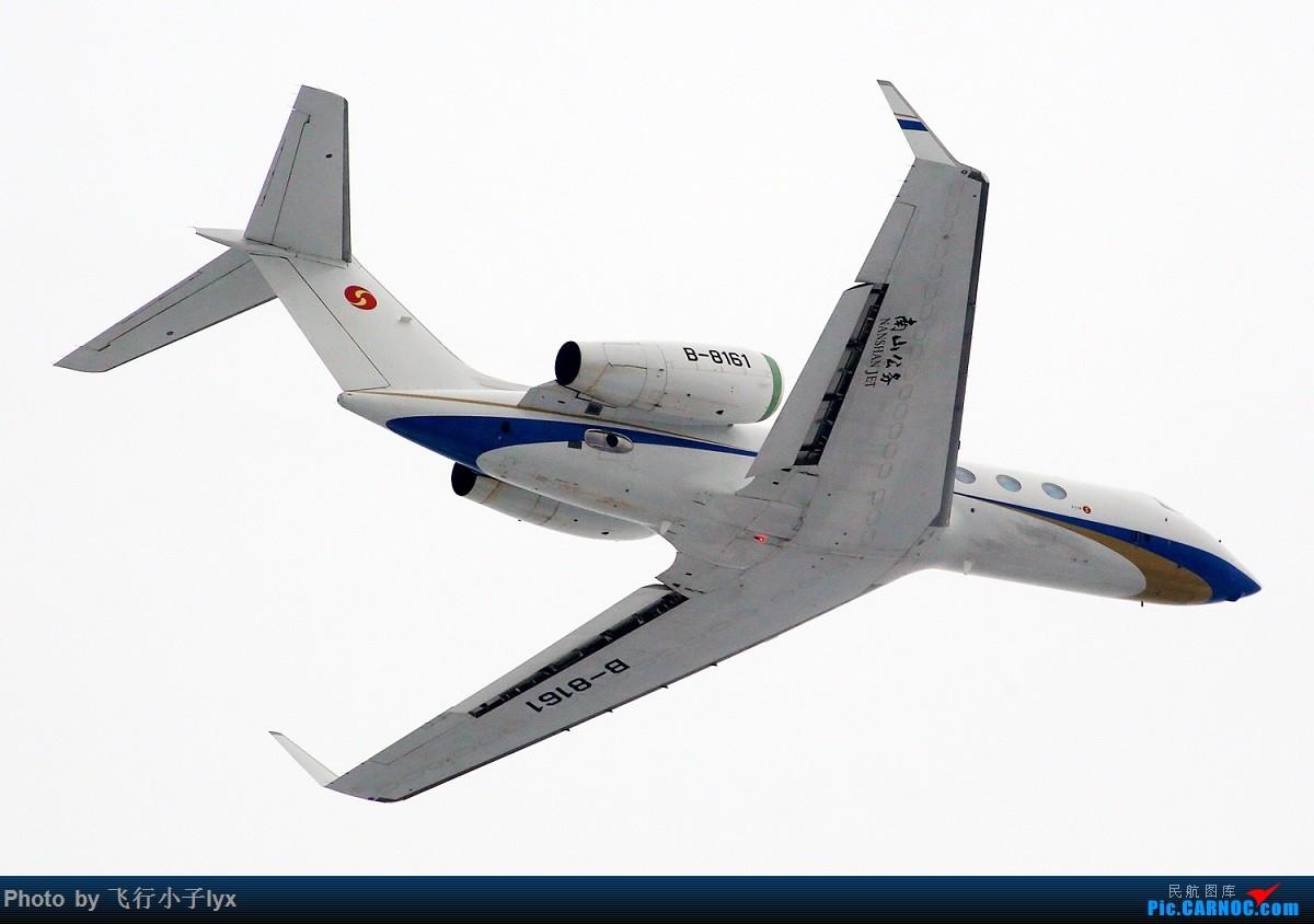 Re:[原创]春雪贵如牛 GULFSTREAM G450 B-8161 中国北京首都国际机场