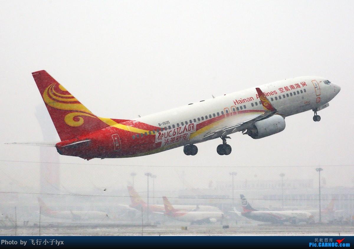 Re:[原创]春雪贵如牛 BOEING 737-800 B-1505 中国北京首都国际机场