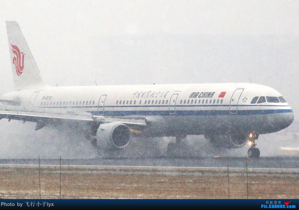 Re:[原创]春雪贵如牛 AIRBUS A321-200 B-6701 中国北京首都国际机场