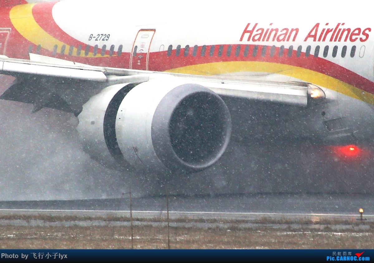 Re:[原创]春雪贵如牛 BOEING 787-8 B-2729 中国北京首都国际机场