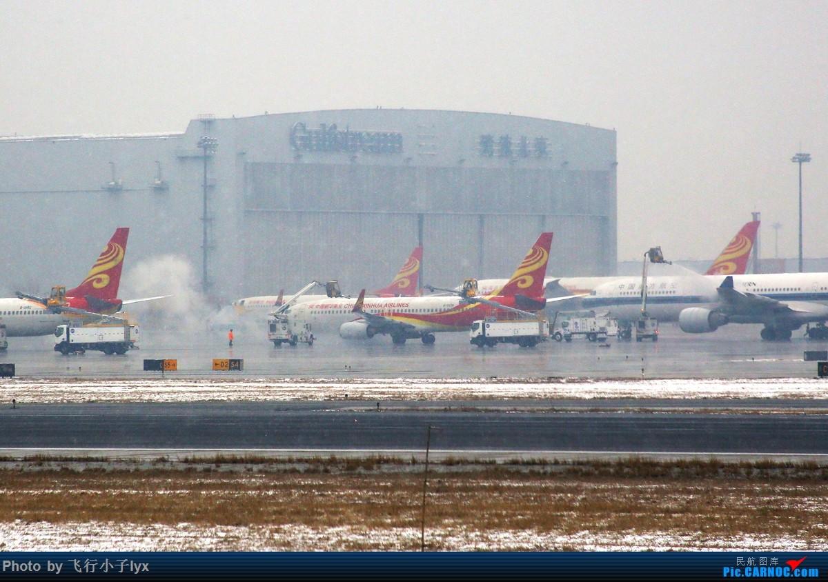 Re:[原创]春雪贵如牛 BOEING 737-800 B-5183 中国北京首都国际机场