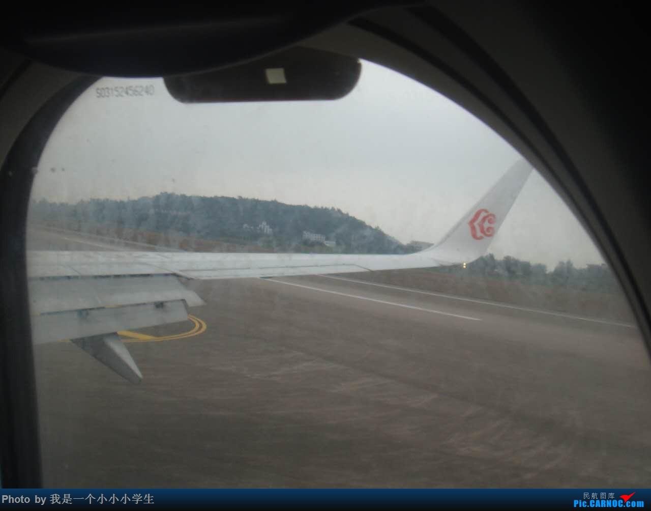 Re:[原创]天津-澳门-珠海-天津五日游[上]    中国珠海金湾机场