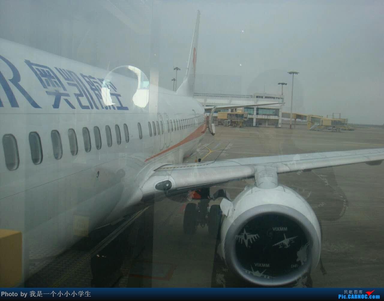 Re:[原创]天津-澳门-珠海-天津五日游[上] BOEING 737-900ER B-1521 中国珠海金湾机场