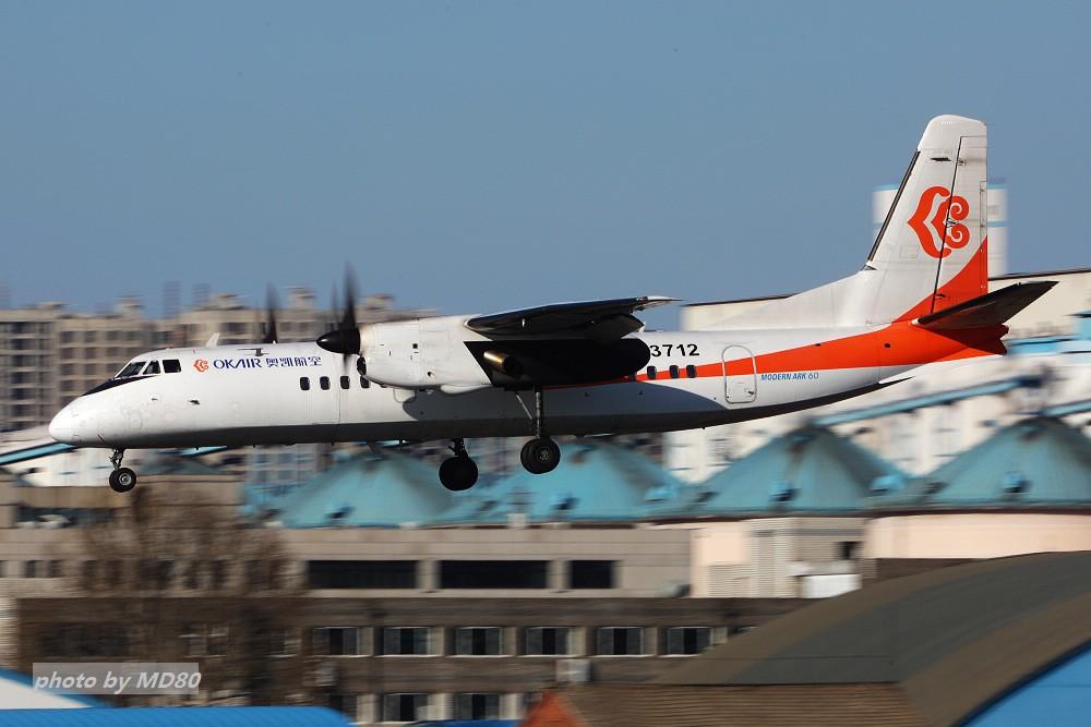 Re:[原创][DLC外场]这两天的大连是好天气 XIAN AIRCRAFT MA 60 B-3712 中国大连国际机场
