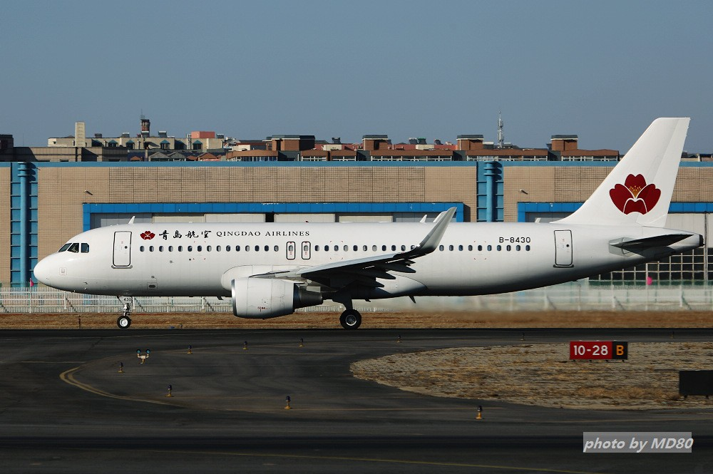 Re:[原创][DLC外场]这两天的大连是好天气 AIRBUS A320-200 B-8430 中国大连国际机场