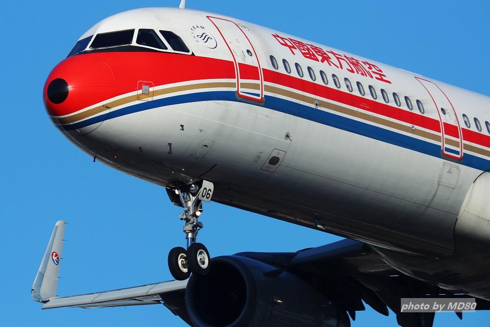 Re:[原创][DLC外场]这两天的大连是好天气 AIRBUS A321-200 B-9906 中国大连国际机场