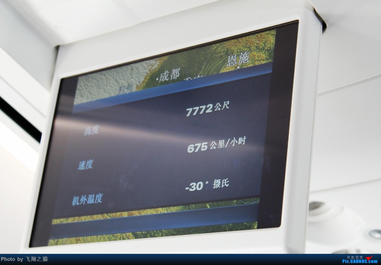 Re:[原创]飞翔之猫的七彩云南短暂之行(留恋昆明)