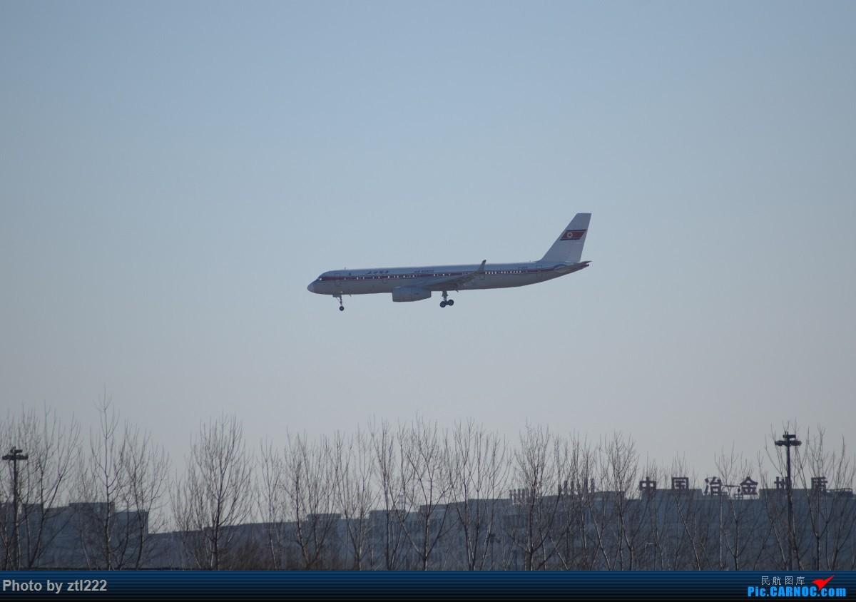 Re:[原创]【天天拍机1】正月15去PEK拍机,没白去,,稀货好货,,一起上 TUPOLEV TU-204  中国北京首都国际机场
