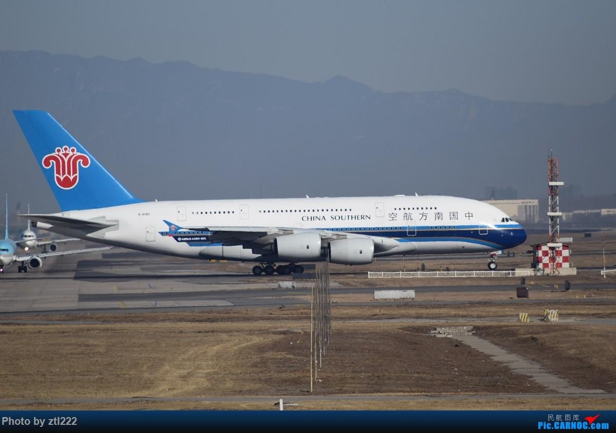 Re:[原创]【天天拍机1】正月15去PEK拍机,没白去,,稀货好货,,一起上 AIRBUS A380 B-6140 中国北京首都国际机场