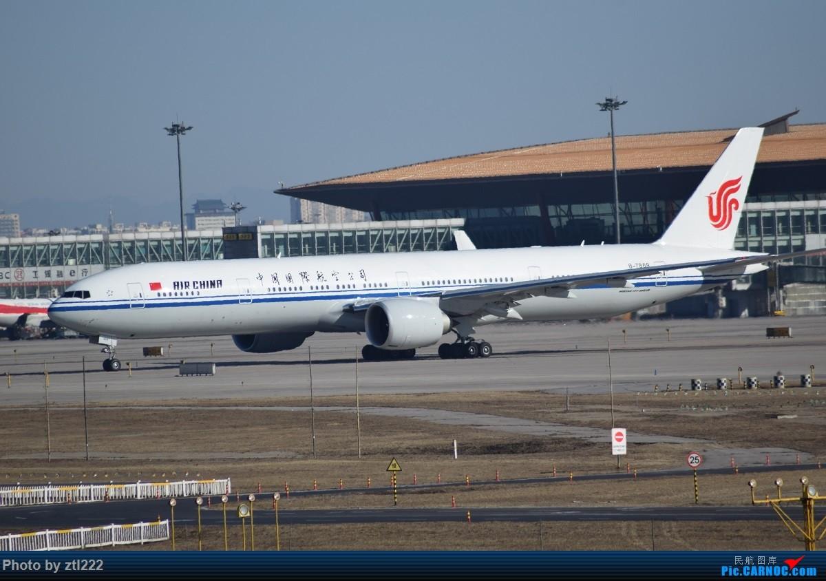 Re:[原创]【天天拍机1】正月15去PEK拍机,没白去,,稀货好货,,一起上 BOEING 777-300ER B-7869 中国北京首都国际机场